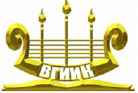 Логотип ГОУ ВПО Волгоградский государственный институт искусств и культуры