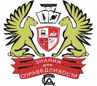 Костромской филиал негосударственного аккредитованного частного образовательного учреждения Современной гуманитарной академии
