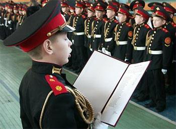 кадетские учебные заведения