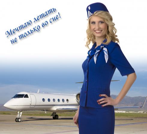 мериноса merino есть ли школа стюардесс во владивостоке трусы бюстгальтер под